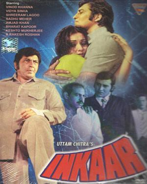 Inkaar  movie