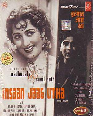 INSAAN JAAG UTHA  movie