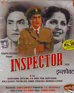 INSPECTOR poster