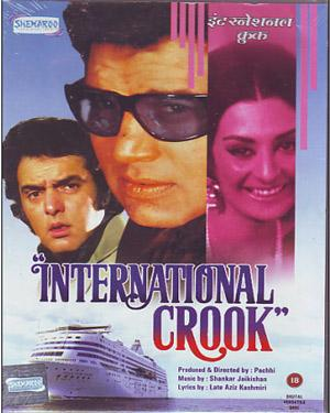 INTERNATIONAL CROOK  movie