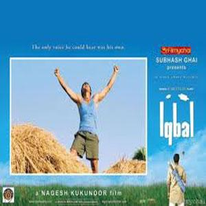 IQBAL - THE RAMPUR EXPRESS