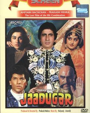 JAADUGAR  movie