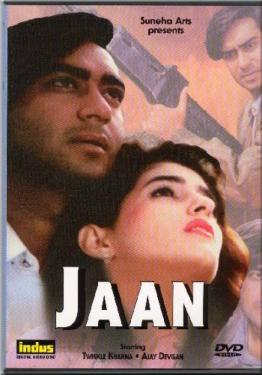 JAAN  movie