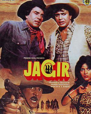 JAGIR  movie