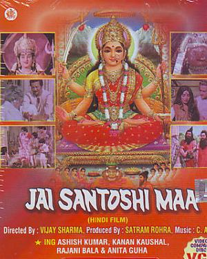 JAI SANTOSHI MAA  movie