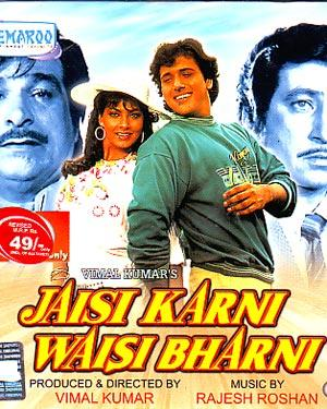 JAISI KARNI WAISI BHARNI  movie