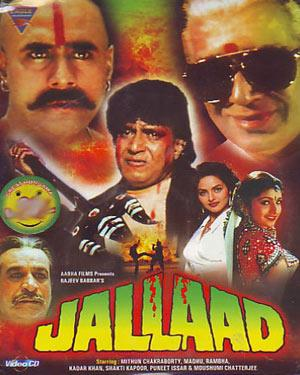 JALLAAD  movie