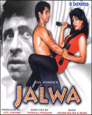 JALWA  movie