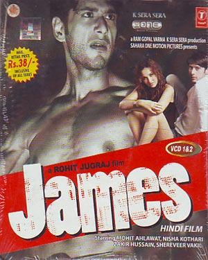 JAMES  movie