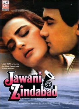 JAWANI ZINDABAD  movie