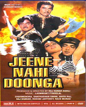 JEENE NAHI DOONGA  movie