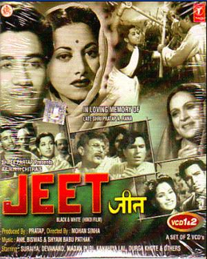 JEET (1949)  movie