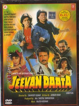 JEEVAN DAATA  movie
