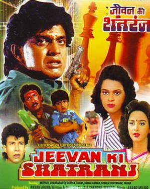 JEEVAN KI SHATRANJ  movie