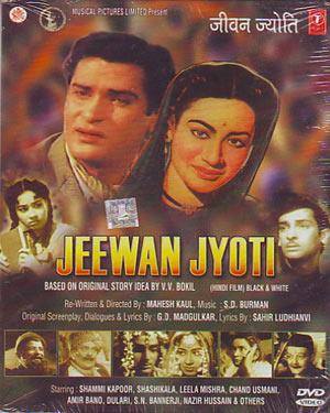 JEEWAN JYOTI  movie