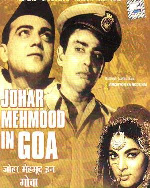 JOHAR MEHMOOD IN GOA  movie