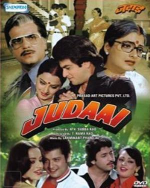JUDAAI (1980)  movie
