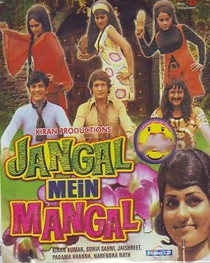 JUNGLE MEIN MANGAL poster