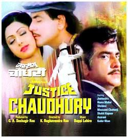 JUSTICE CHOUDHARY  movie