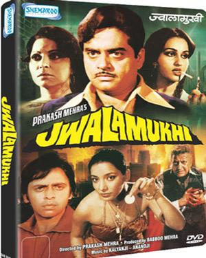 JWALAMUKHI  movie
