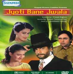 JYOTI BANE JWALA  movie