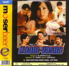 KAAM-VASNA poster