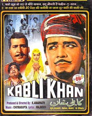 KABLI KHAN  movie