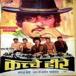 KACHCHE HEERE  movie
