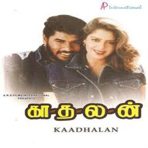 KADHALAN  movie