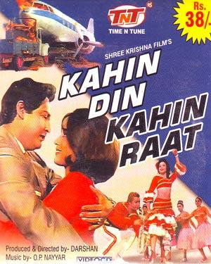 KAHIN DIN KAHIN RAAT  movie