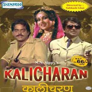 KALICHARAN  movie