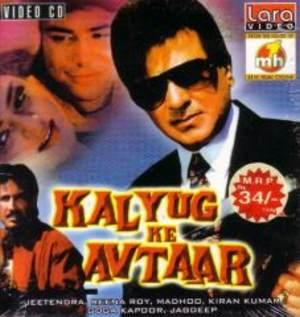 KALYUG KE AVTAAR  movie