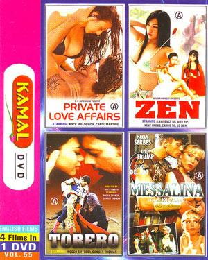 KAMAL ADULT COMBO - 4 MOVIES IN 1 DVD - VOL-55 DVD
