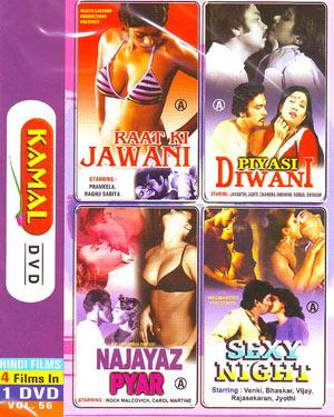 KAMAL ADULT COMBO - 4 MOVIES IN 1 DVD - VOL-56 DVD