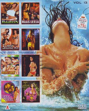 KAMAL ADULT COMBO - 8 HOT MOVIES IN 1 DVD - VOL-13 DVD