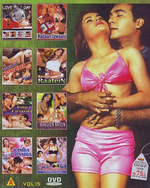 KAMAL ADULT COMBO - 8 HOT MOVIES IN 1 DVD - VOL-15