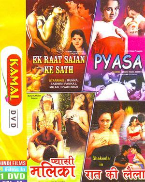 List of indian adult movies