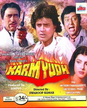 KARMYUDH  movie