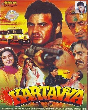 KARTAVYA  movie