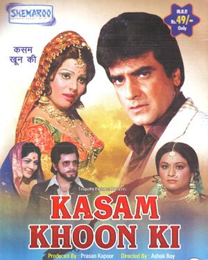 KASAM KHOON KI  movie