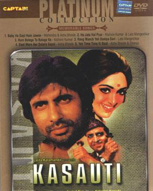 KASAUTI  movie