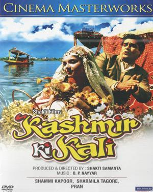 KASHMIR KI KALI  movie