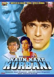 KAUN KARE KURBANIE  movie