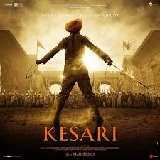KESARI BluRay