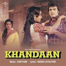 KHANDAAN  movie