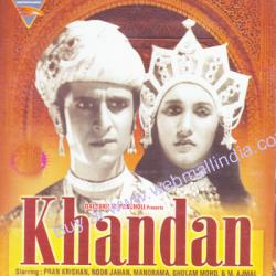 khandan 1965 full movie