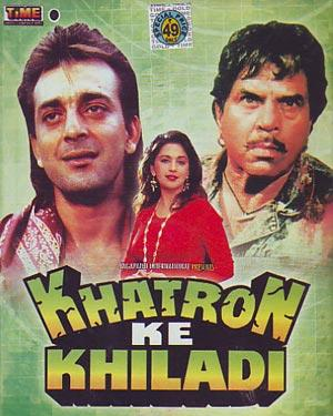 KHATRON KE KHILADI  movie