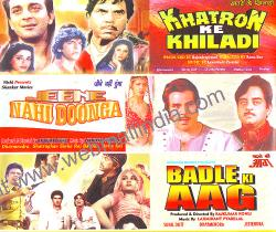 KHATRON KE KHILADI - JEENE NAHI DOONGA - BADLE KI AAG - 3 in 1 DVD  movie