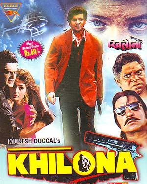 KHILONA  movie