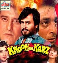 KHOON KA KARZ  movie